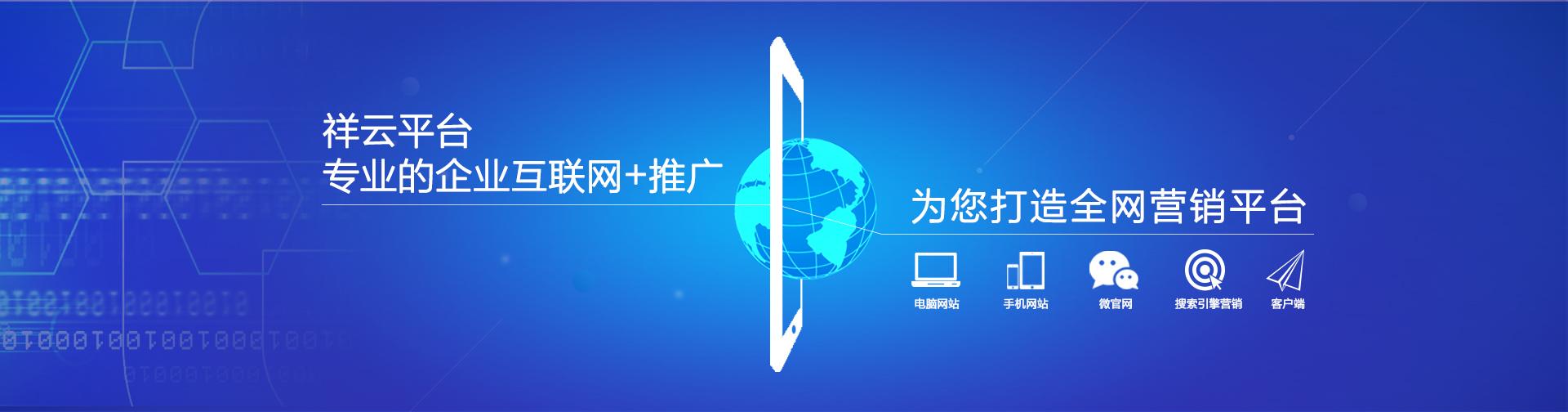 郑州优化网站