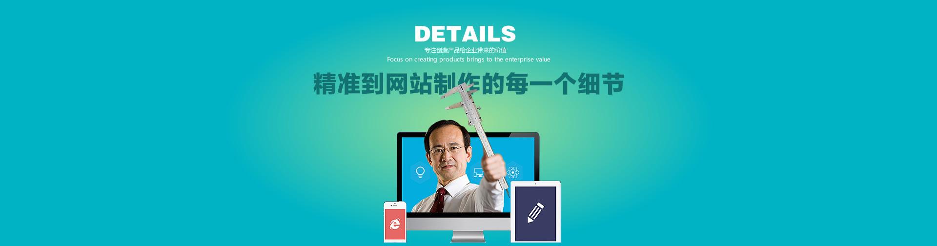 郑州全网网站