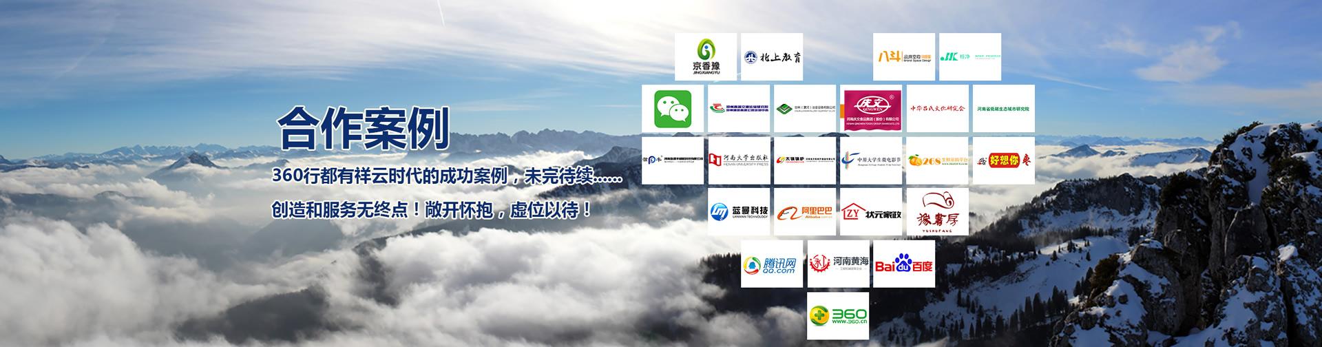 河南营销网站
