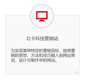 祥云时代营销站