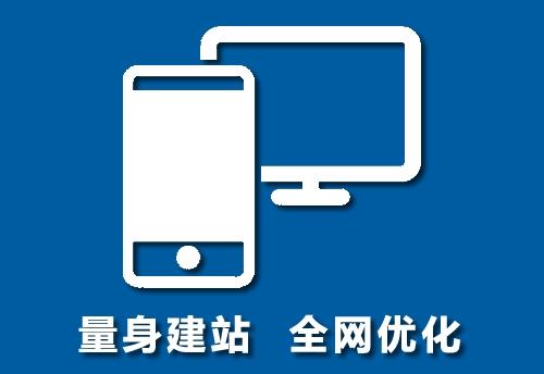 祥云平台营销网站