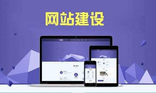 河南做网站